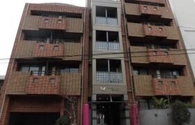 2DK Mansion in Ebisuminami - Shibuya-ku