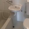 在板橋區內租賃1LDK 公寓大廈 的房產 廁所