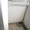 1R Apartment to Rent in Sagamihara-shi Midori-ku Balcony / Veranda