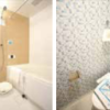 3SLDK Apartment to Buy in Yokohama-shi Aoba-ku Bathroom