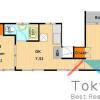2DK Apartment to Rent in Toshima-ku Floorplan