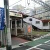 1R マンション 世田谷区 Train Station