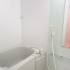 1SLDK Apartment to Rent in Meguro-ku Bathroom