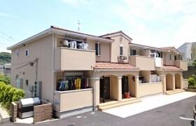 2LDK Apartment in Inamuragasaki - Kamakura-shi