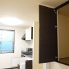 1LDK Apartment to Rent in Sammu-shi Storage