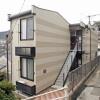 1K Apartment to Rent in Nagasaki-shi Exterior