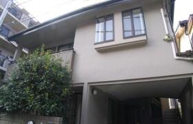 1LDK Mansion in Kitakarasuyama - Setagaya-ku