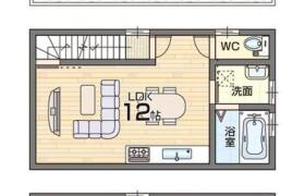 大阪市西成區松-4LDK{building type}