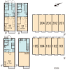 1LDK Apartment to Rent in Sakura-shi Interior