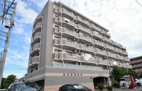 3LDK Mansion in Tsumadahigashi - Atsugi-shi