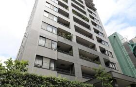 3LDK Apartment in Hongo - Bunkyo-ku