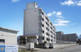 2K Mansion in Tachiyagawa - Yamagata-shi