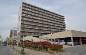 2LDK Apartment in Kiracho - Nagoya-shi Nakagawa-ku