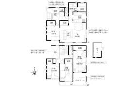 4LDK House in Koganegaoka - Nagaokakyo-shi
