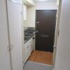 1R Apartment to Buy in Osaka-shi Chuo-ku Entrance
