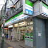 1R マンション 川崎市宮前区 Convenience Store