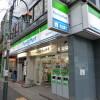 1R Apartment to Rent in Kawasaki-shi Miyamae-ku Convenience store