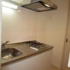 在大阪市浪速区购买1K 公寓大厦的 厨房
