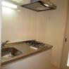1K Apartment to Buy in Osaka-shi Naniwa-ku Kitchen