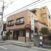 Whole Building Apartment to Buy in Kumagaya-shi Hospital / Clinic