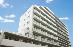 3LDK Mansion in Suido - Bunkyo-ku