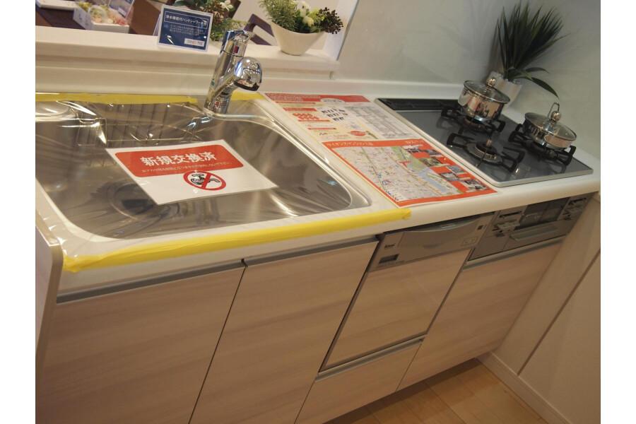 3LDK Apartment to Buy in Shinagawa-ku Kitchen