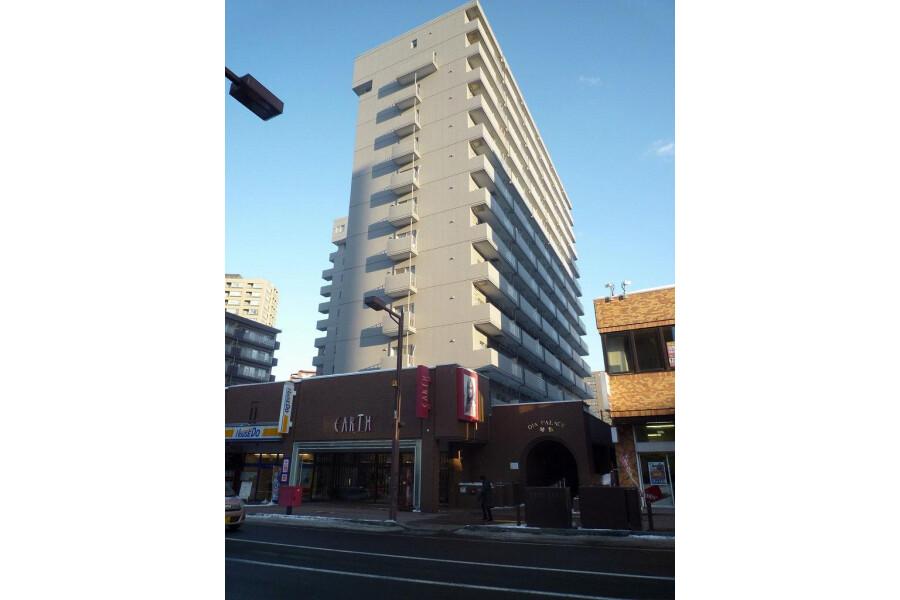 2LDK Apartment to Buy in Sapporo-shi Nishi-ku Exterior