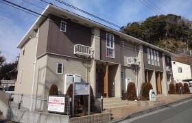 2DK Apartment in Sajima - Yokosuka-shi