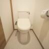 在荒川区内租赁1K 公寓大厦 的 厕所