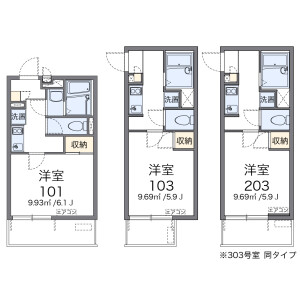 1K Mansion in Omorihoncho - Ota-ku Floorplan