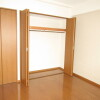 2LDK Apartment to Buy in Mino-shi Room