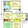 4LDK Apartment to Buy in Kyoto-shi Higashiyama-ku Floorplan