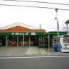 在小田原市內租賃1K 公寓 的房產 超市
