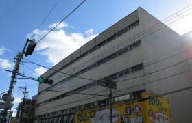 3LDK Apartment in Mino - Mino-shi