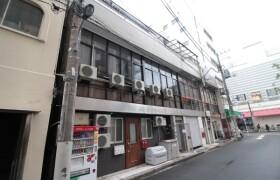Whole Building {building type} in Akabane - Kita-ku