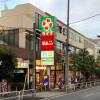 Shop Retail to Buy in Shinagawa-ku Supermarket