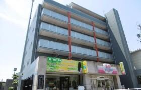 2DK Apartment in Sunadabashi - Nagoya-shi Higashi-ku