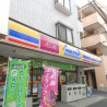 1R Apartment to Rent in Bunkyo-ku Convenience Store