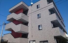 2LDK Mansion in Yamato higashi - Yamato-shi