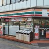 Shared Apartment to Rent in Kunitachi-shi Convenience Store