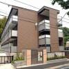 1K Apartment to Rent in Itabashi-ku Exterior
