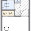 1K Apartment to Rent in Nagasaki-shi Floorplan