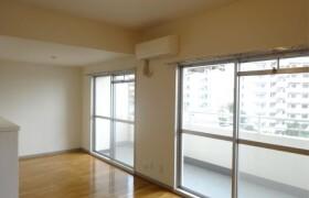 3LDK Apartment in Nakagawa - Yokohama-shi Tsuzuki-ku