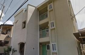 岡山市北区伊島町-1R{building type}