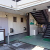 2K Apartment to Rent in Mitaka-shi Outside Space