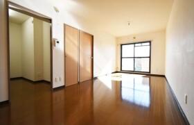 2LDK Mansion in Takenotsuka - Adachi-ku