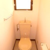 2DK Apartment to Rent in Setagaya-ku Toilet