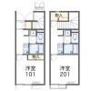 1K Apartment to Rent in Asahi-shi Floorplan