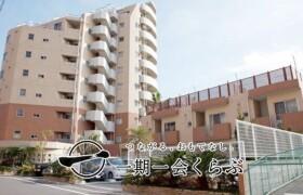 2SLDK {building type} in Minamikasai - Edogawa-ku