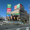Whole Building Retail to Buy in Setagaya-ku Shopping mall